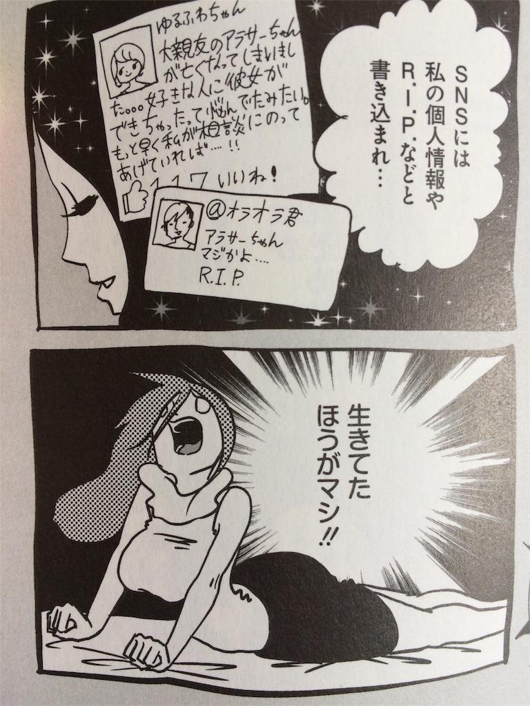 f:id:mofu-fuwa23:20170328143500j:image