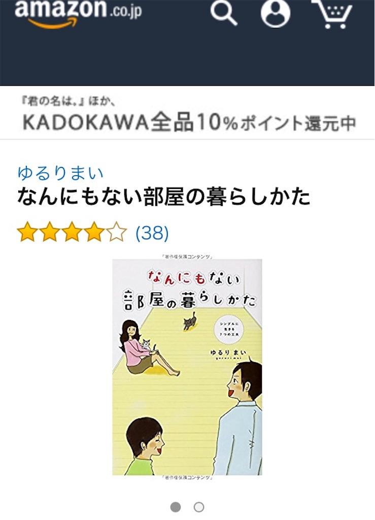 f:id:mofu-fuwa23:20170328143914j:image