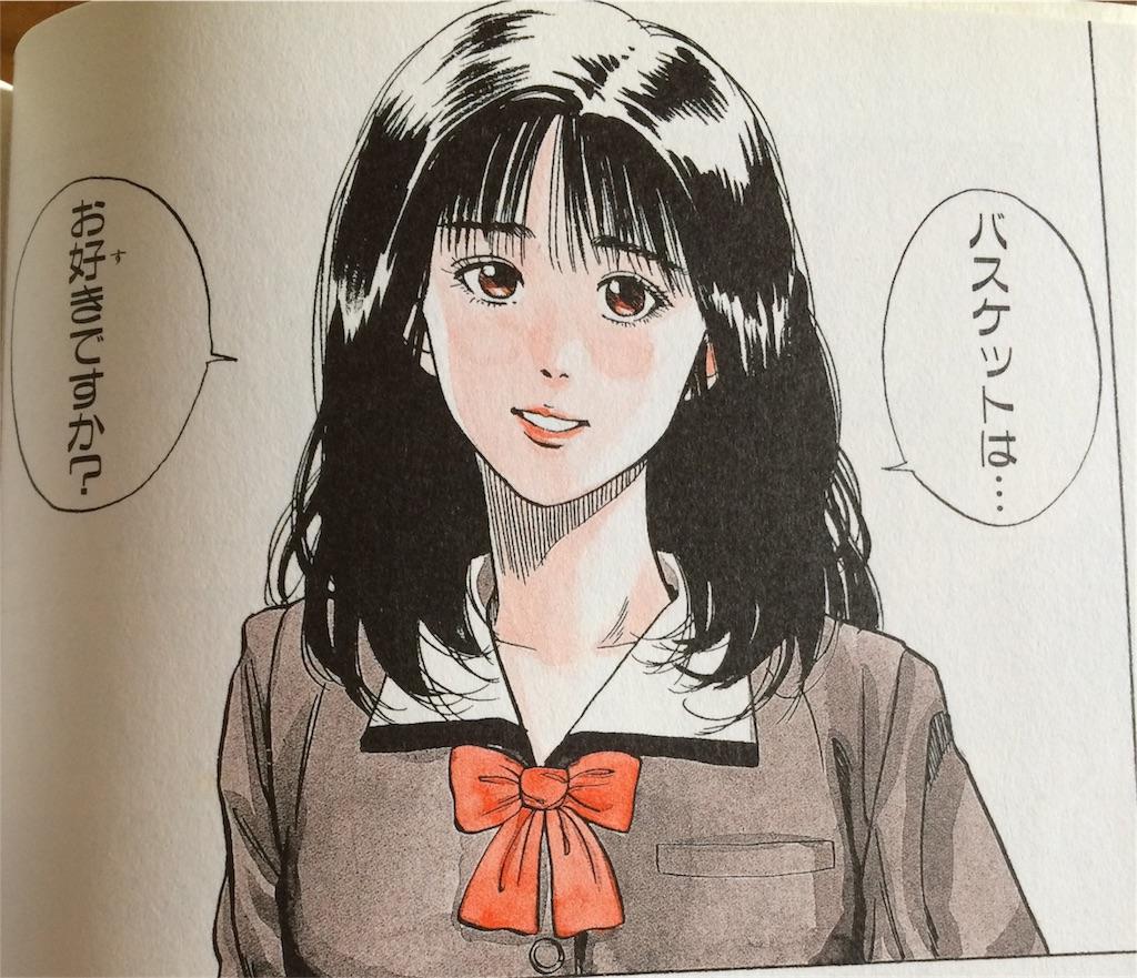 f:id:mofu-fuwa23:20170412165152j:image