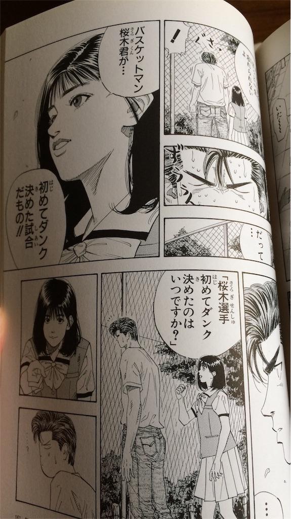 f:id:mofu-fuwa23:20170412165906j:image