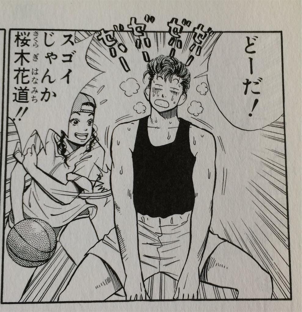 f:id:mofu-fuwa23:20170412173355j:image