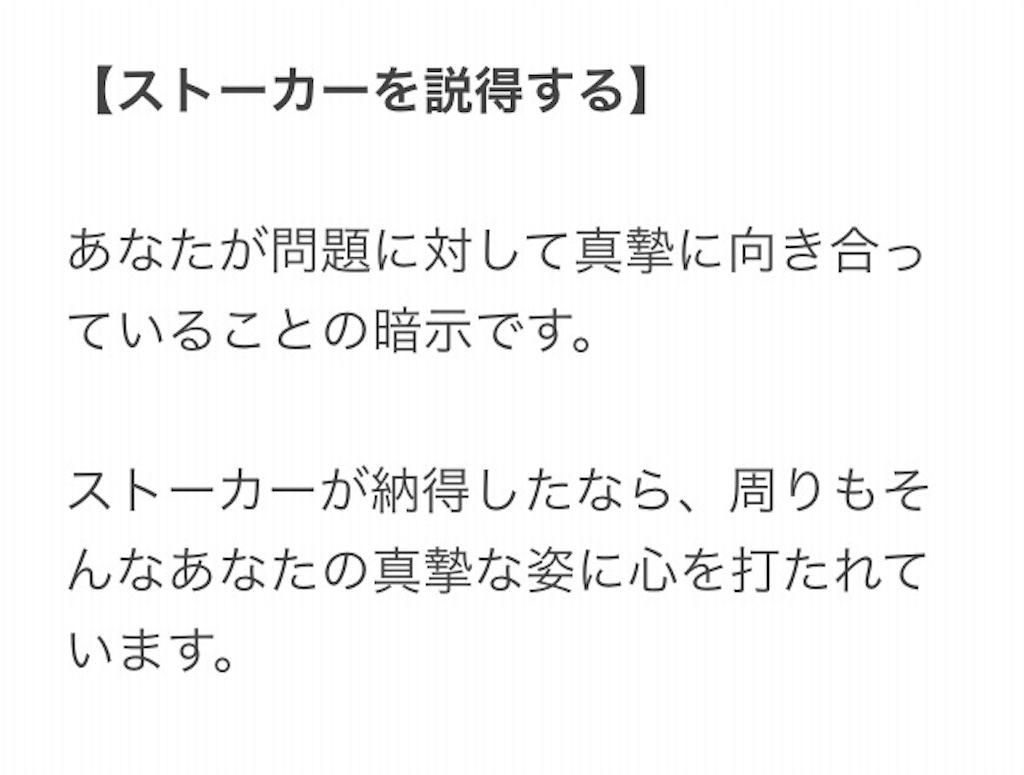 f:id:mofu-fuwa23:20170628191508j:image