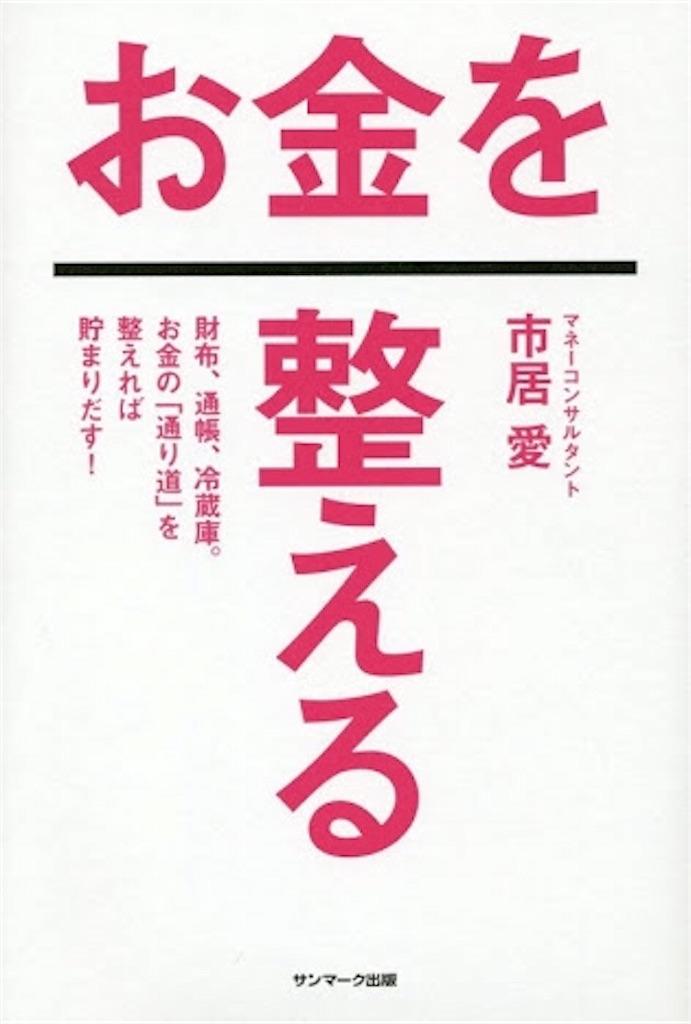 f:id:mofu-fuwa23:20171011173233j:image