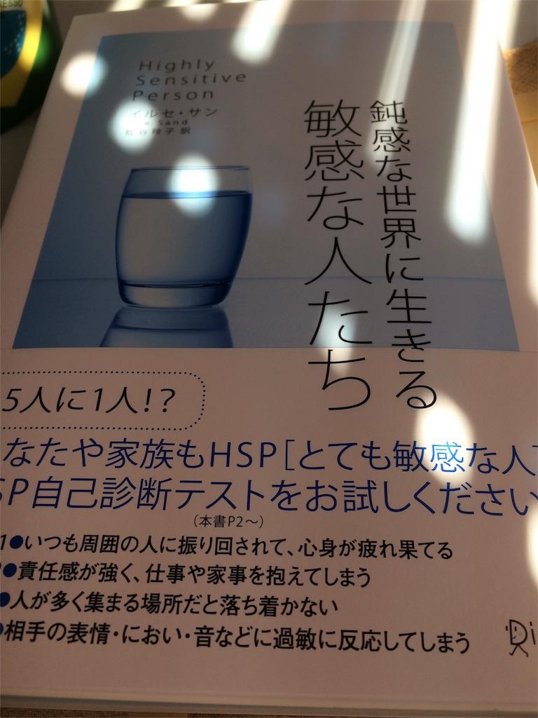 f:id:mofu-fuwa23:20180313170836j:image