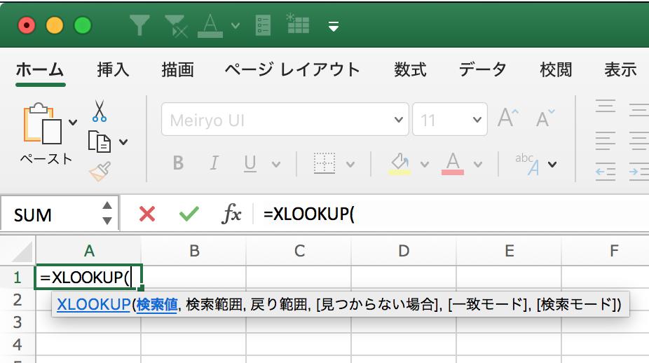 f:id:mofu-log:20210201150705p:plain