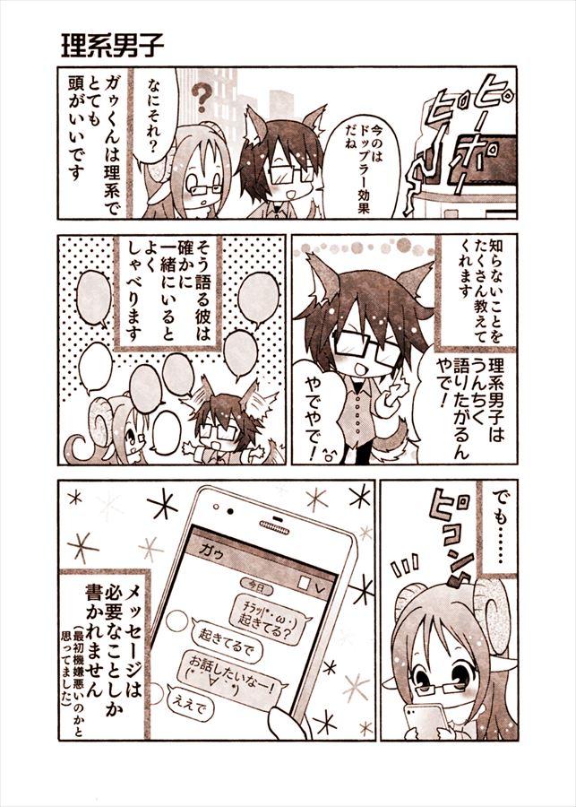 f:id:mofublog:20171204204850j:plain