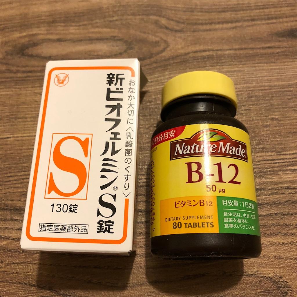 f:id:mofuiusagi:20181012075248j:image