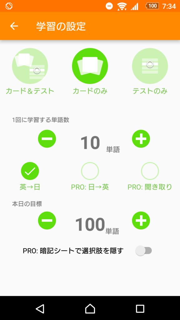 f:id:mofumiya:20170701205019p:plain