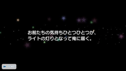 f:id:mofumofu2016:20171027190942p:image