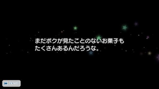 f:id:mofumofu2016:20171102181443p:image