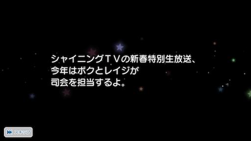 f:id:mofumofu2016:20180102134019p:image