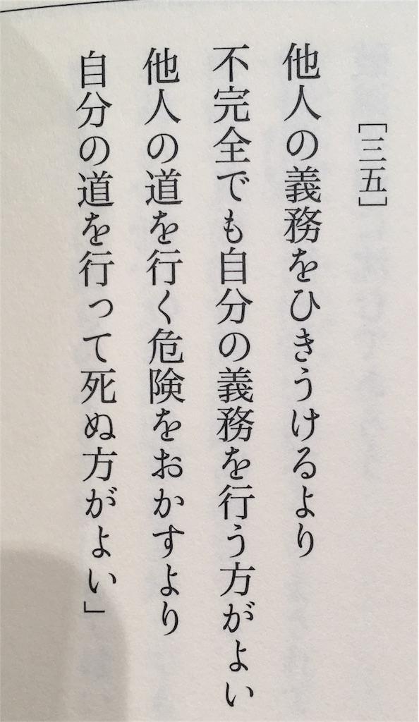 f:id:mofumofu222:20180523122353j:image