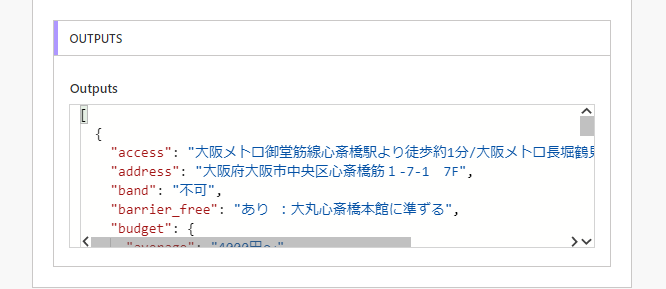 f:id:mofumofu_dance:20201110155721p:plain