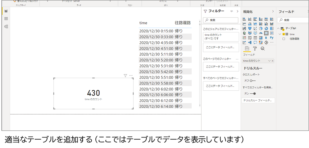 f:id:mofumofu_dance:20210415223525p:plain