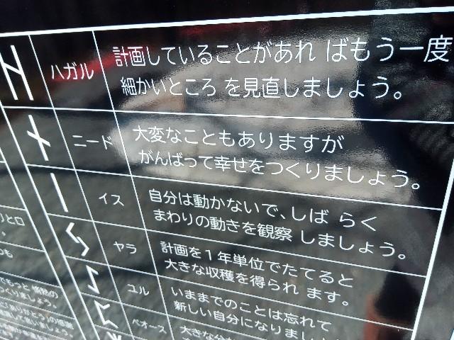 f:id:mofumushi:20210413191207j:image