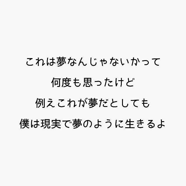 f:id:mofux2takurami-brewery:20170222081036j:image