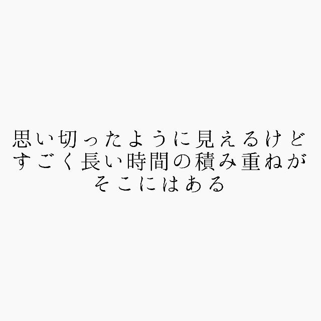 f:id:mofux2takurami-brewery:20170225075121j:image