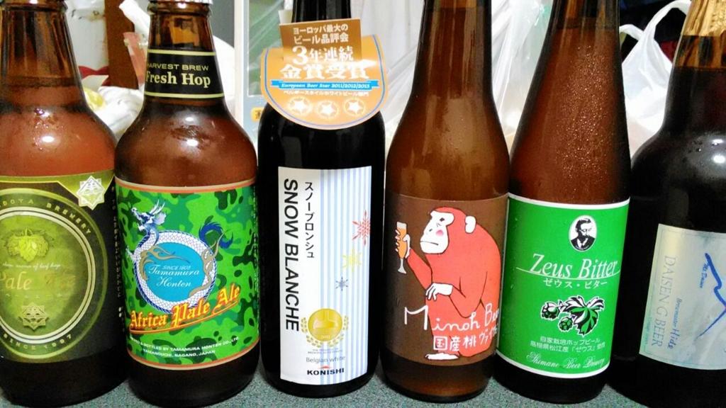 f:id:mofux2takurami-brewery:20170227001025j:plain