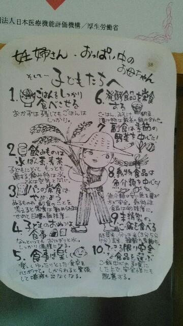 f:id:mofux2takurami-brewery:20170311045303j:image