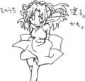 [01ぬりえ]id:mofuya