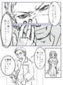 [00漫画][描きっぱなし]