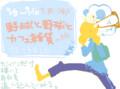 [00漫画]id:mofuya