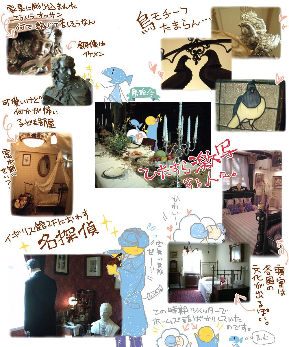 2010大阪神戸その6