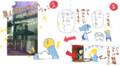 [00漫画]2010大阪神戸その8