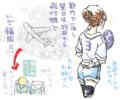 [00漫画]ずんどこキヨシ叫ぼうツアー3