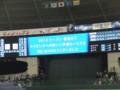 20121016001546