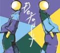 [haheratter][デフォルトさん]id:mofuya