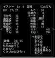 [03ゲーム]