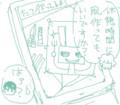 [haheratter][00漫画]id:mofuya