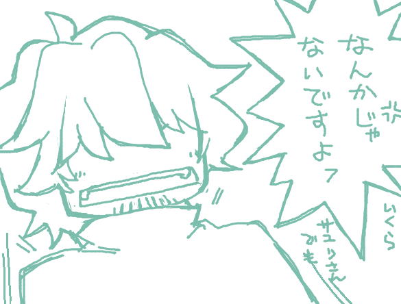 [haheratter]