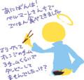 [haheratter][デフォルトさん]アニメ大王だけど、ネットラジオ流すよ