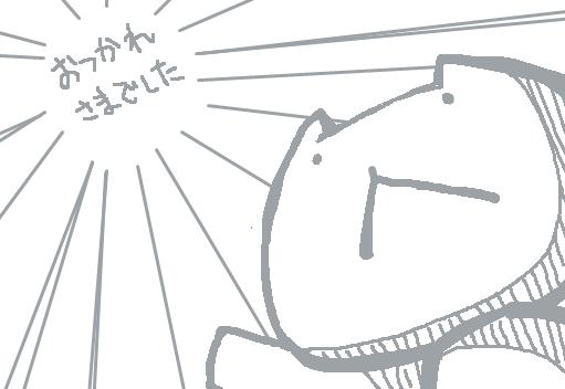 アニメ大王だけど、ネットラジオ流すよ