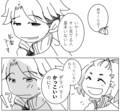 カーリング漫画下書き7