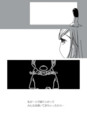 [00漫画]カーリング漫画下書き8