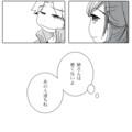 [00漫画]カーリング漫画下書き10