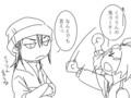 [00漫画]鬼コーチ01