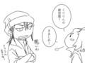 [00漫画]鬼コーチ02