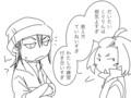 [00漫画]鬼コーチ03
