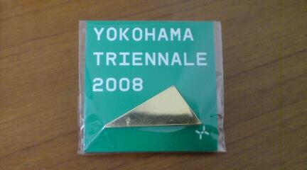 20081207120222.jpg