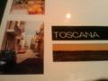 カミさんと代々木のイタ飯「トスカーナ」。「日本一美味しいミートソ