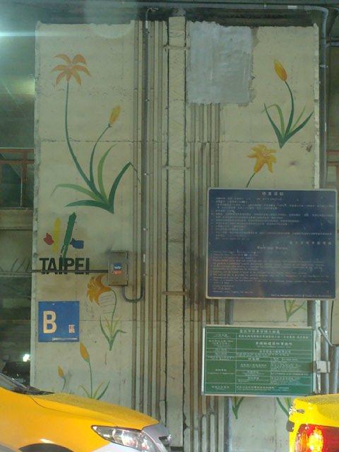 20100914_065.jpg
