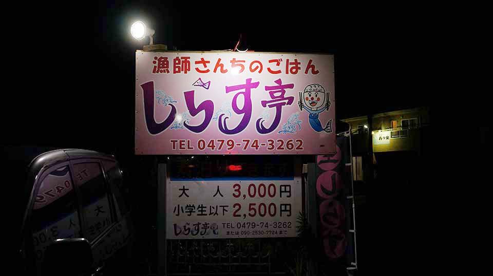 f:id:mogami74:20160810200843j:plain