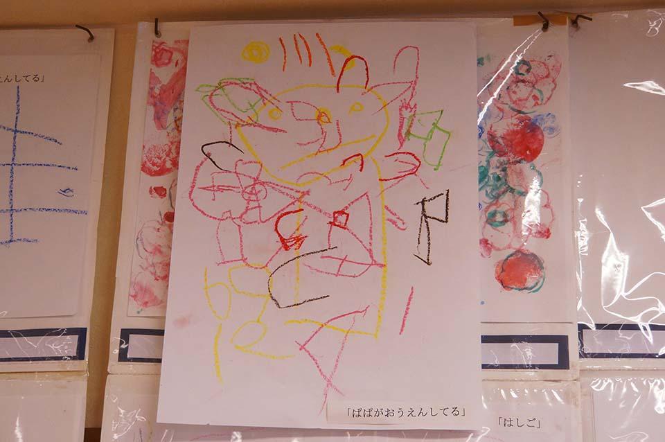 f:id:mogami74:20161210095843j:plain