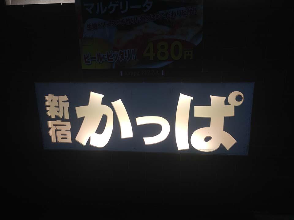 f:id:mogami74:20170611170410j:plain