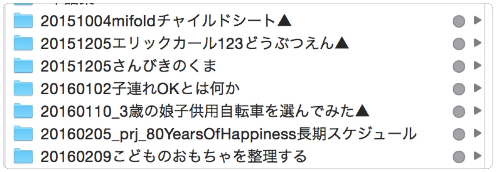 f:id:mogami74:20170613120539j:plain