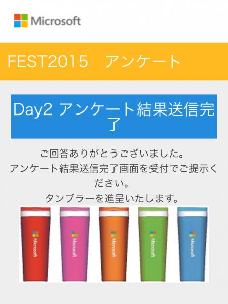 2015-09-03 17.10.24